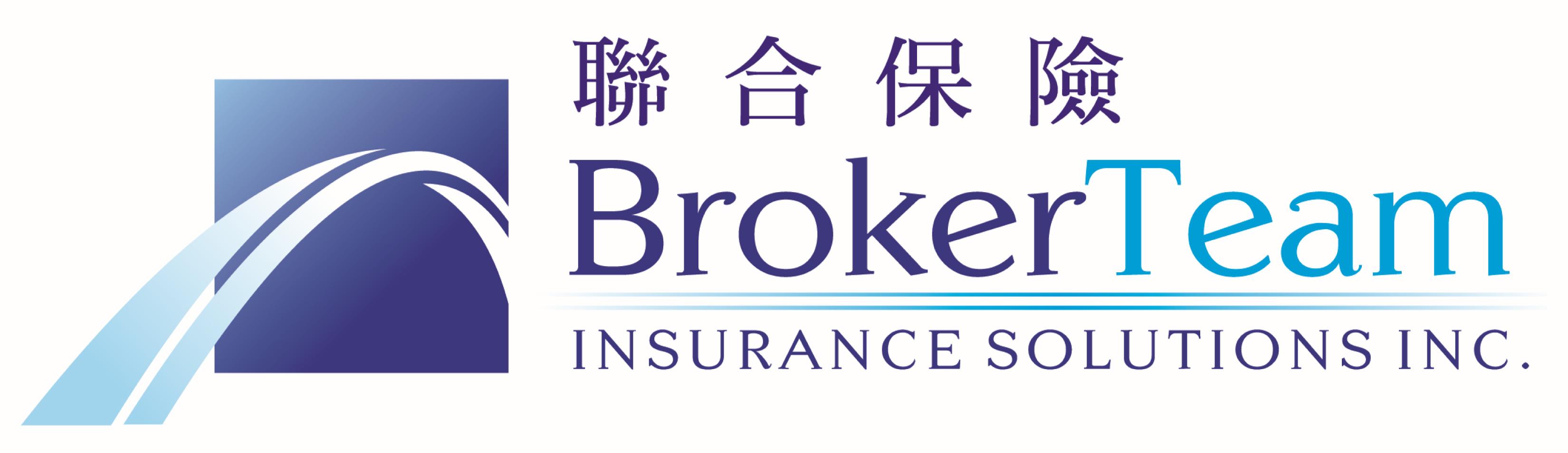 Broker team solutions